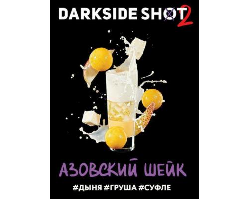 Табак для кальяна Darkside SHOT (Азовский Шейк) 30 г