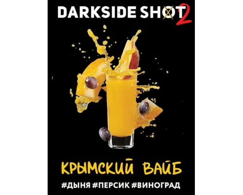 Табак для кальяна Darkside SHOT (Крымский Вайб) 30 г