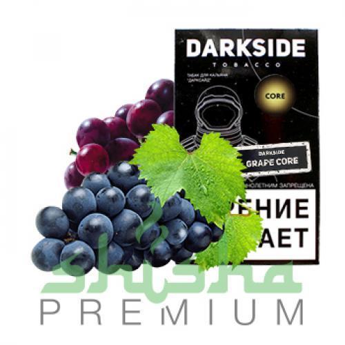 Табак для кальяна Dark Side Grape (виноград) 100 г
