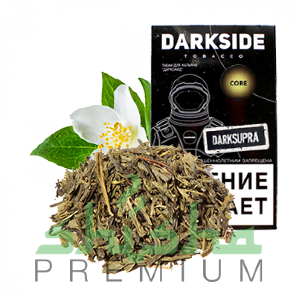Табак DarkSide Core 100 г Core dark supra (чай сенча с жасмином)