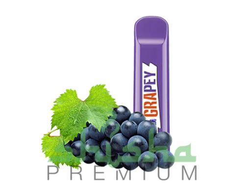 HQD Cuvie - Grapey (Виноград) 5%