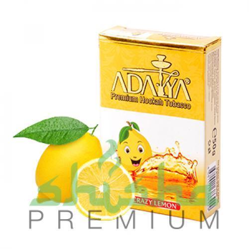 Табак для кальяна Adalya (Crazy-lemon) Сумасшедший лимон
