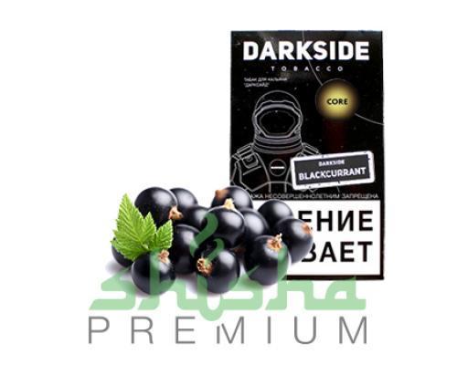 Табак Darkside 100 гр., вкус BLACKCURANT (Черная смородина)