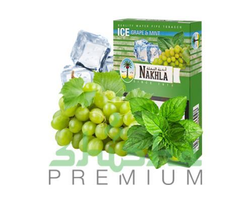 Табак для кальяна Nakhla ледяной виноград 50 г