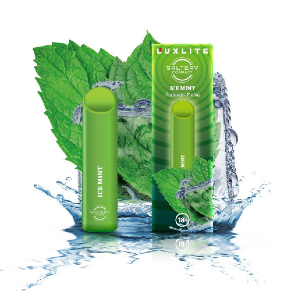 Электронная сигарета Luxlite Saltery Compact со вкусом мяты