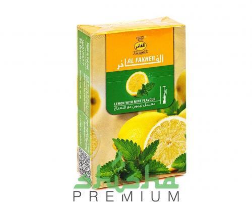 Al Fakher Leomon with mint (лимон с мятой)