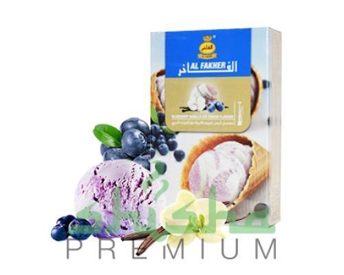 Al Fakher blueberry vanilla icecream (чернично-ванильное мороженое)