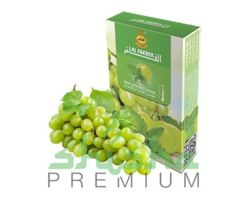 Al Fakher Grape (виноград)