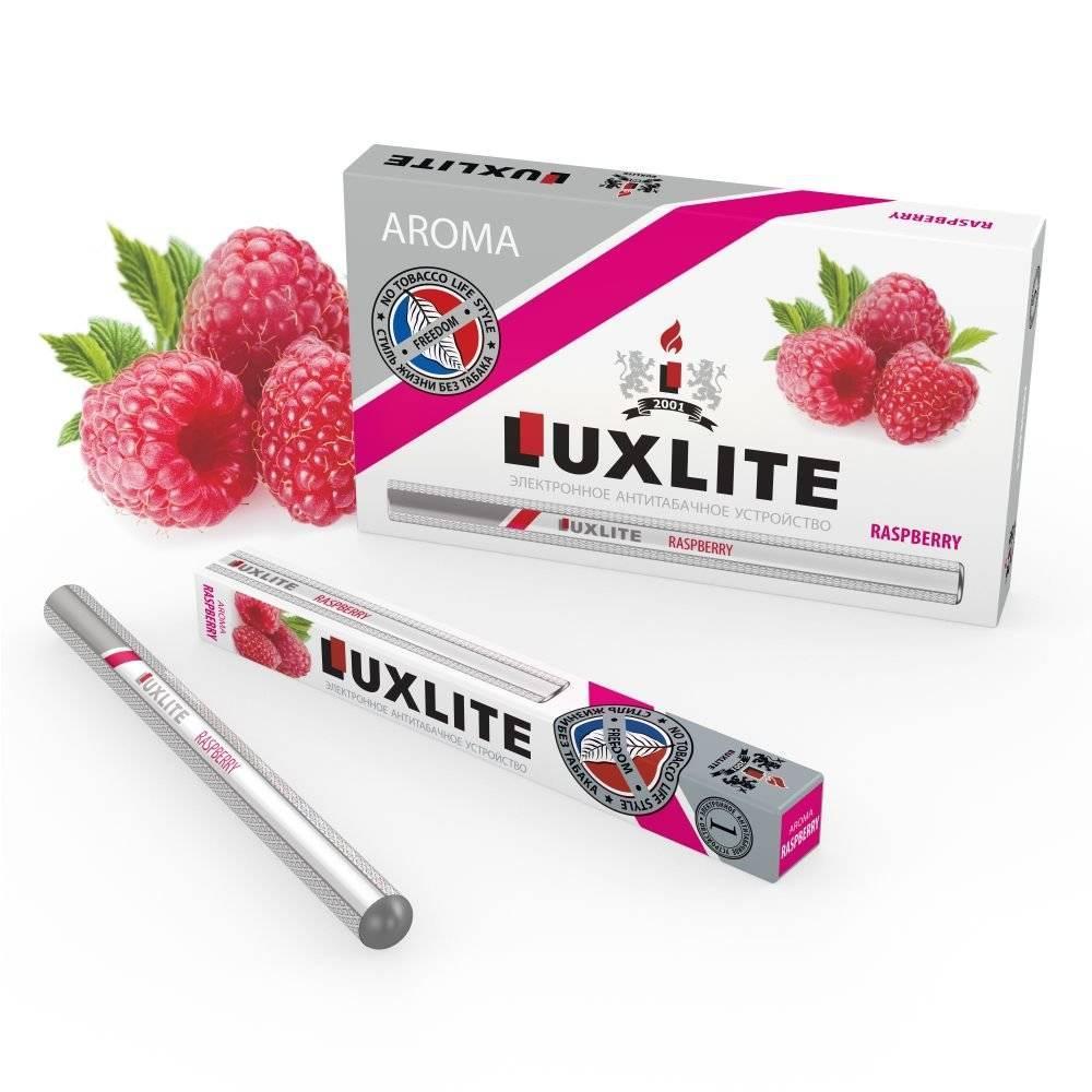 Электронная сигарета Luxlite Raspberry со вкусом малины