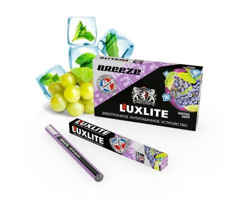Электронная сигарета Luxlite Grape Menthol со вкусом винограда и мяты