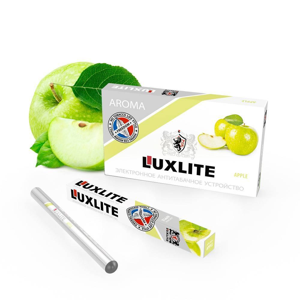 Одноразовые электронные сигареты LUXLITE с ароматом яблока