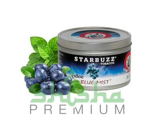 Табак для кальяна Starbuzz Blue Mist 250 гр.