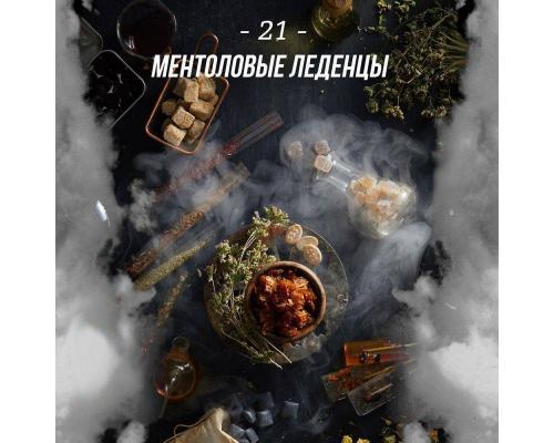 Табак Daily Hookah 200 г Ментоловые леденцы
