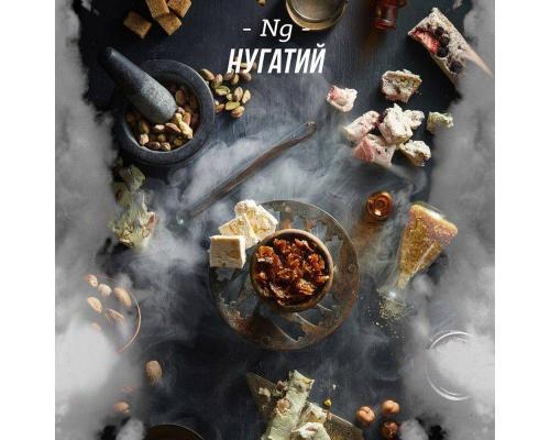 Табак Daily Hookah 200 г Нугатий