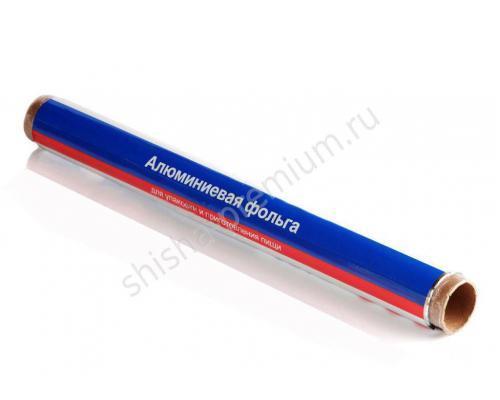 Фольга алюминевая ARO длина 10 м, ширина 29см, 9мкм
