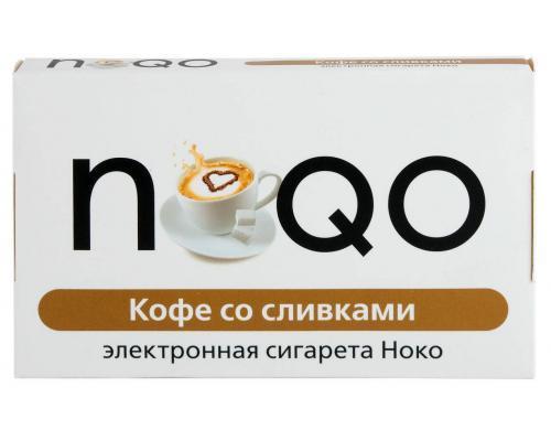 NOQO (Кофе со сливками, никотин - 1,2 мг.)