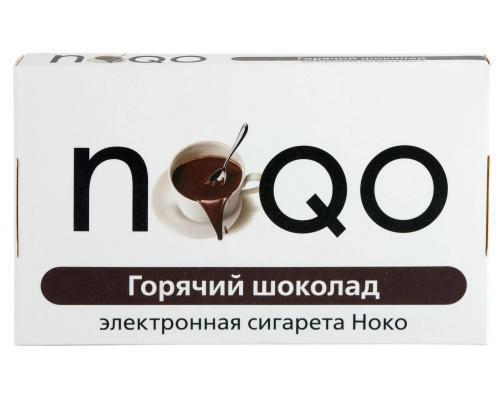 NOQO (Горячий шоколад, никотин - 1,2 мг.)