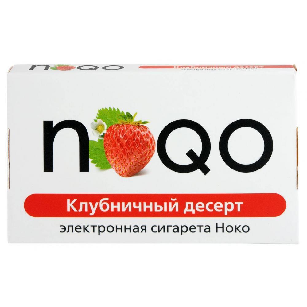NOQO (Клубничный десерт, никотин - 1,2 мг.)