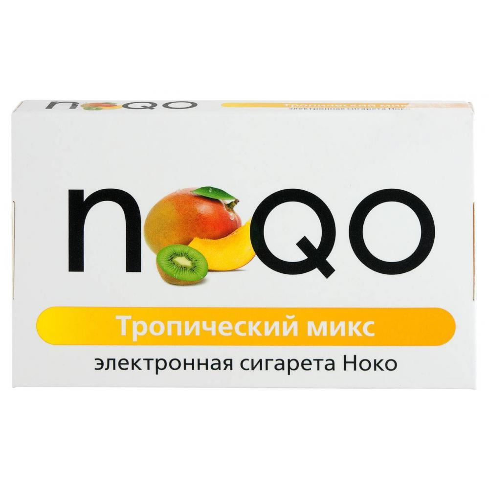 Одноразовые электронные сигареты NOQO (Тропический микс, никотин - 1,2 мг.)