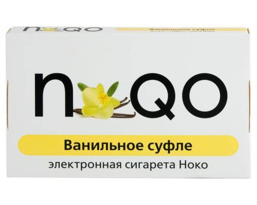 Одноразовые электронные сигареты NOQO (Ванильное суфле, никотин - 1,2 мг.)