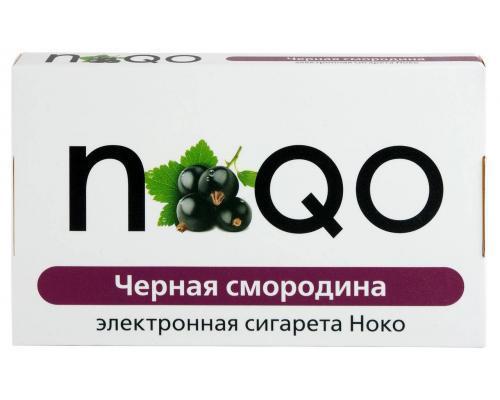 Одноразовые электронные сигареты NOQO (Черная смородина, никотин - 1,2 мг.)