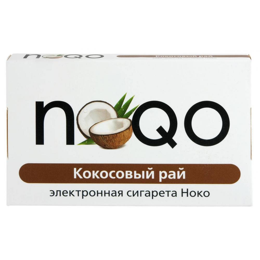 Одноразовые электронные сигареты NOQO (Кокосовый рай, никотин - 1,2 мг.)