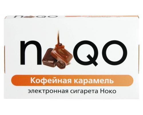 Одноразовые электронные сигареты NOQO (Кофейная карамель, никотин - 1,2 мг.)