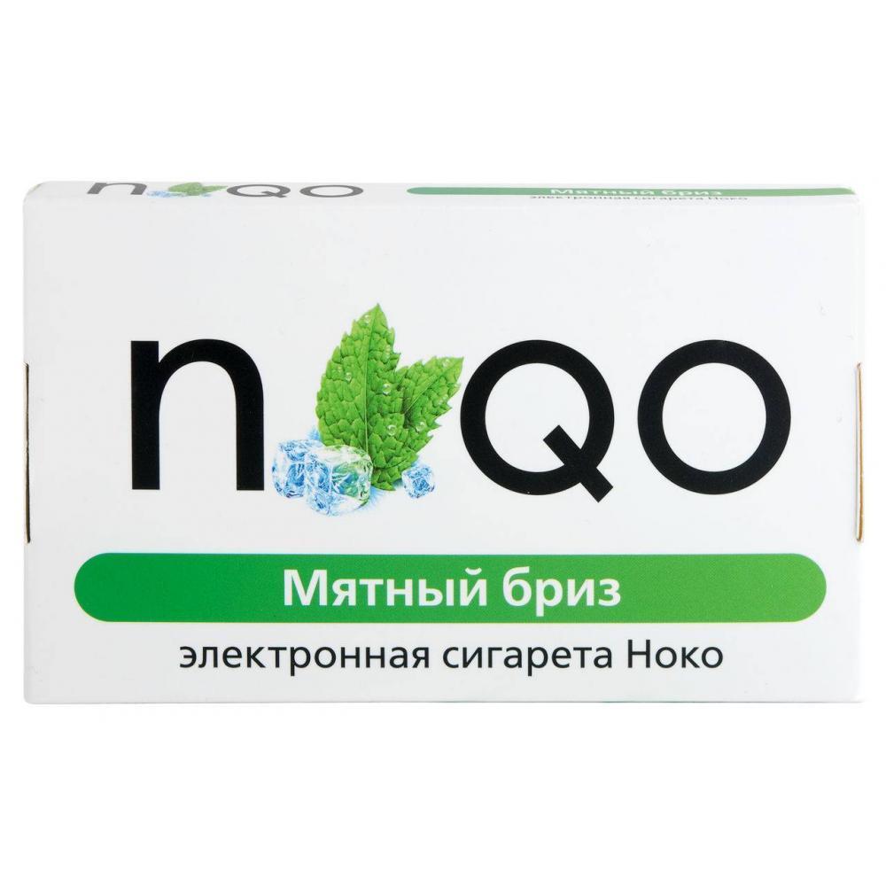 Одноразовые электронные сигареты NOQO (Мятный бриз, никотин - 1,2 мг.)