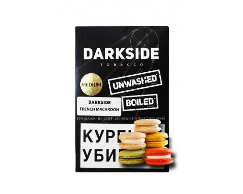 Табак Darkside 250 гр., вкус FRENCH MACAROON (Французское печенье)