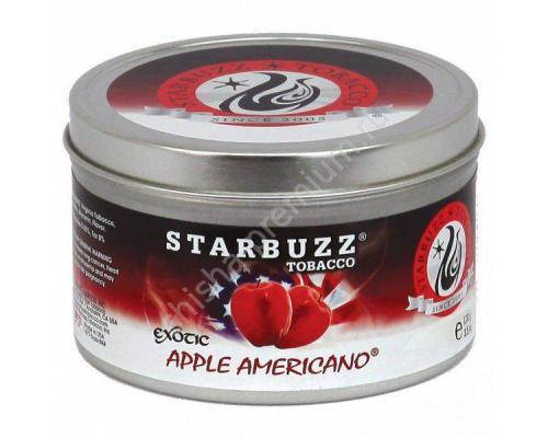 Табак для кальяна Starbuzz Apple Americano 250 гр.