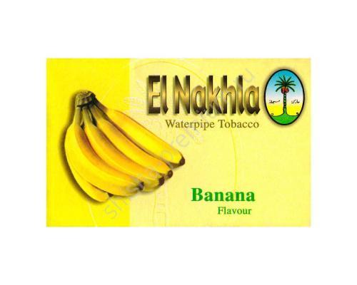 Табак для кальяна Nakhla Банан 50 гр.