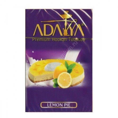 Табак для кальяна Adalya (lemon pie) Лимонный пирог