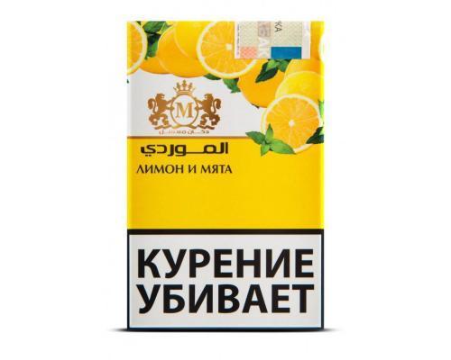 Табак для кальяна AL-MAWARDI Лимон и Мята