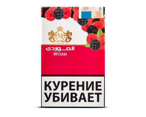 Табак для кальяна AL-MAWARDI Ягоды