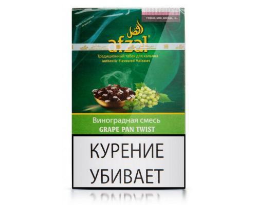 Afzal Виноградная смесь