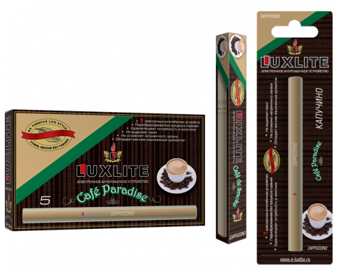 Одноразовые электронные сигареты LUXLITE CAFE PARADISE с ароматом  капучино