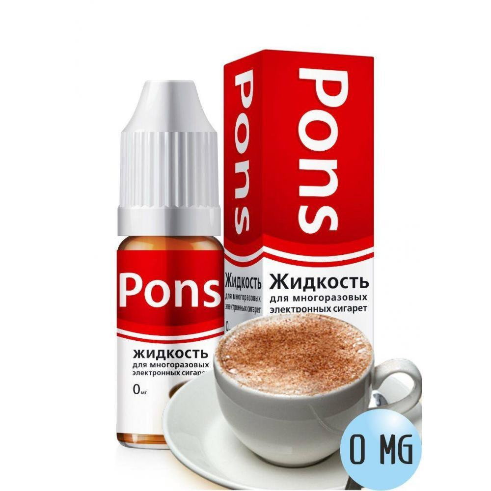 Жидкость для эл. сигарет PONS 0 мг. кофе 10 мл.