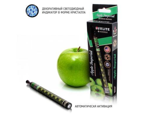 Одноразовый электронный кальян LUXLITE с двойным вкусом яблока
