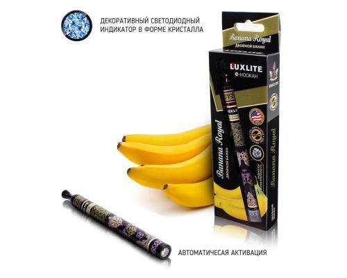 Одноразовый электронный кальян LUXLITE с двойным вкусом банана