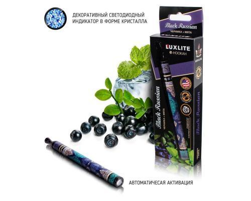 Одноразовый электронный кальян LUXLITE со вкусом черники и мяты