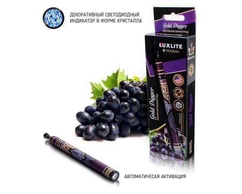 Одноразовый электронный кальян LUXLITE с двойным вкусом винограда