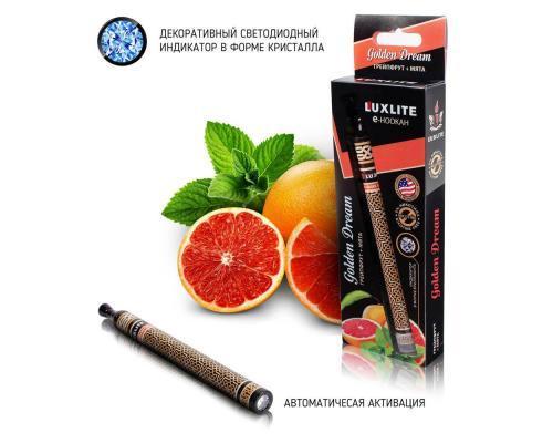 Одноразовый электронный кальян LUXLITE со вкусом грейпфрута и мяты