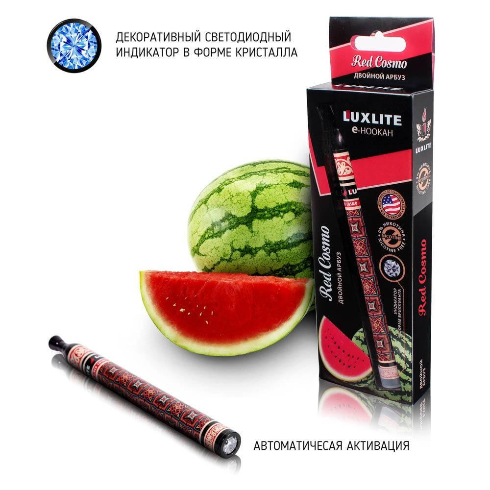 Одноразовый электронный кальян LUXLITE с двойным вкусом арбуза
