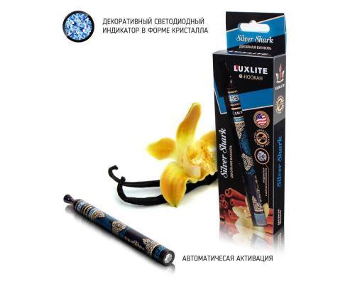 Одноразовый электронный кальян LUXLITE с двойным вкусом ванили