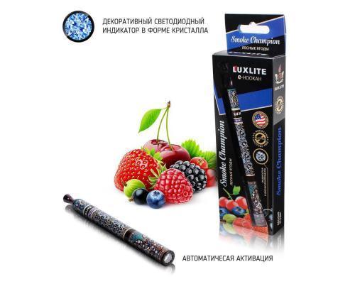 Одноразовый электронный кальян LUXLITE со вкусом лесных ягод