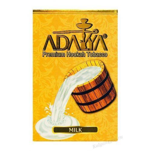 Табак для кальяна Adalya (milk) Молоко