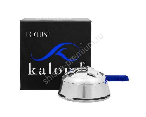 Калауд лотус (Kolaud Lotus) Синий