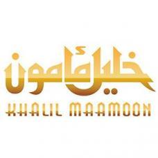 Кальяны Khalil Mamoon