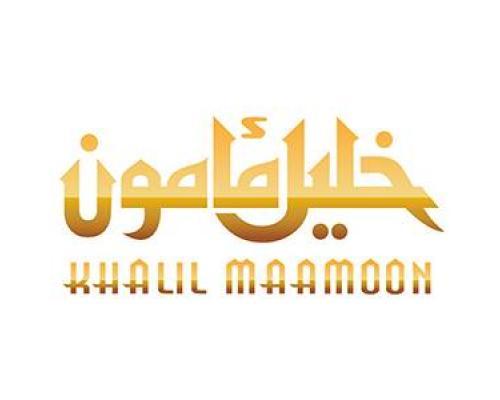 Khalil Mamoon