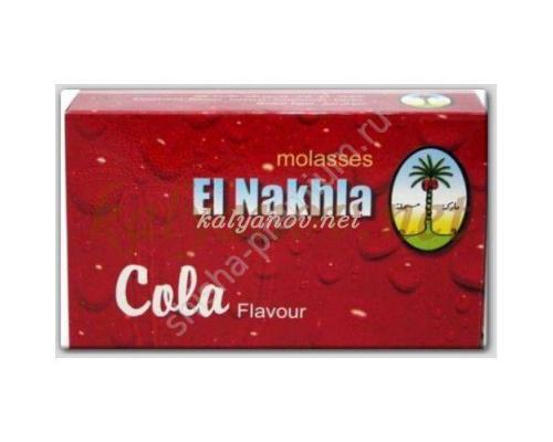 Табак для кальяна Nakhla Кола 50 гр.